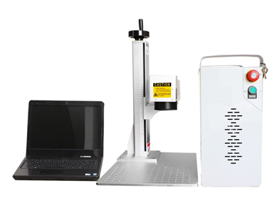 auto focus laser marking machine